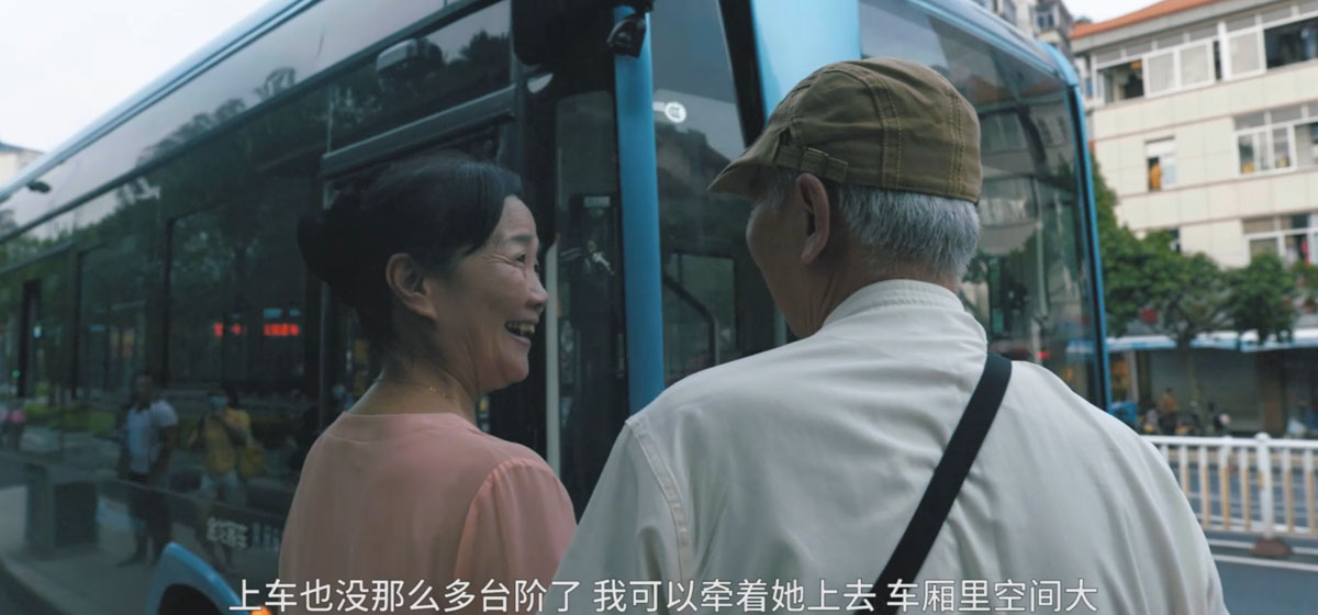How to deal the problem of 230 million elderly travelling by bus